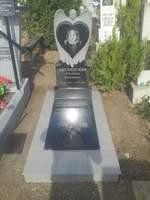 Памятник 177