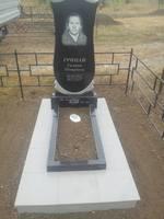 Памятник 171