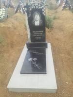 Памятник 178