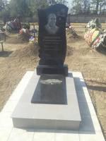 Памятник 166
