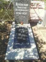 Памятник 144